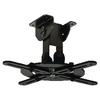 Projektor Mennyezeti Konzol Dönthető,Forgatható 10 kg Fekete