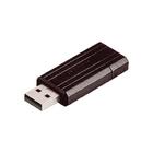 PinStripe USB Drive 64 GB