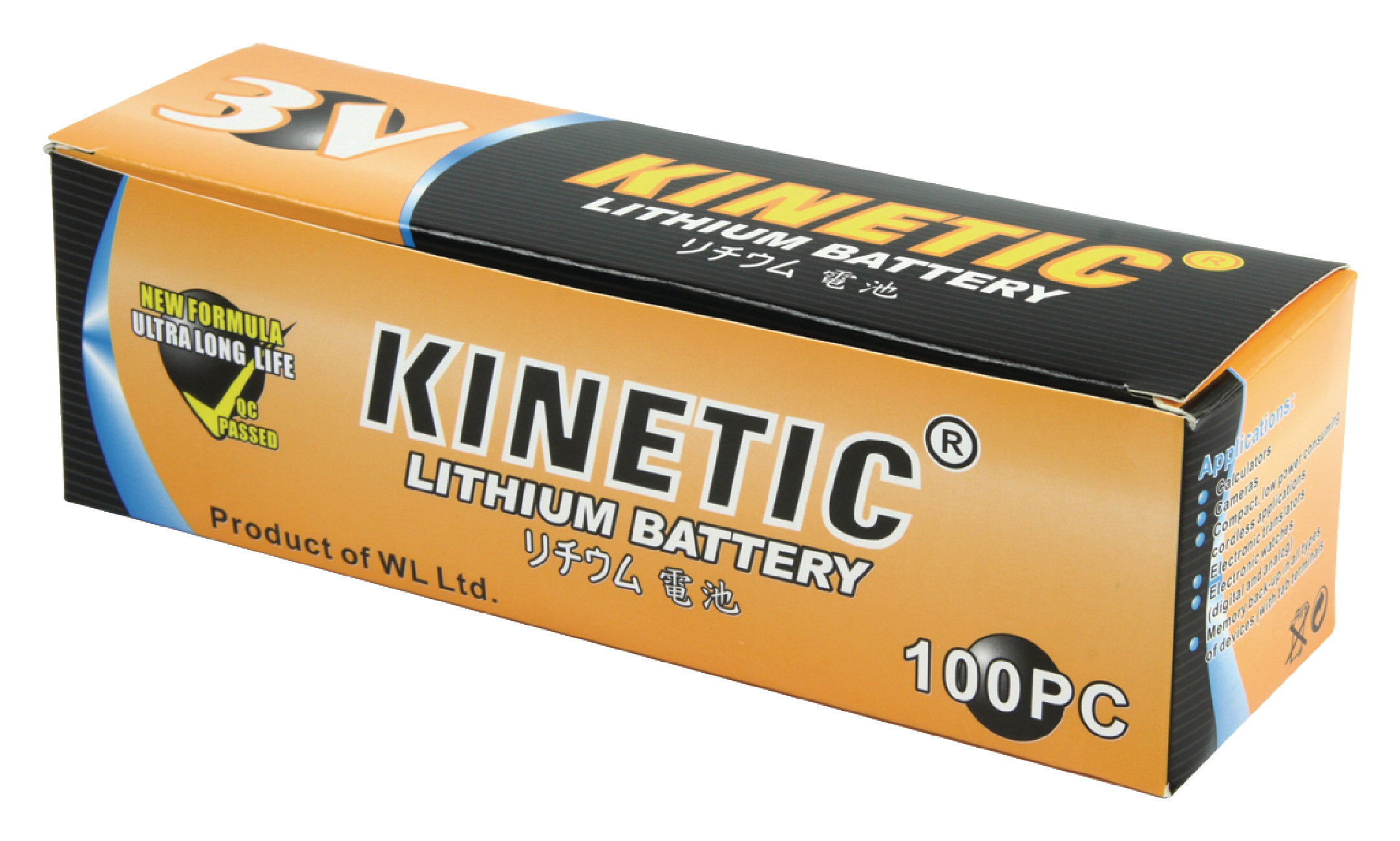 cr2032lbl kinetic lithium button cell battery cr2032 3. Black Bedroom Furniture Sets. Home Design Ideas