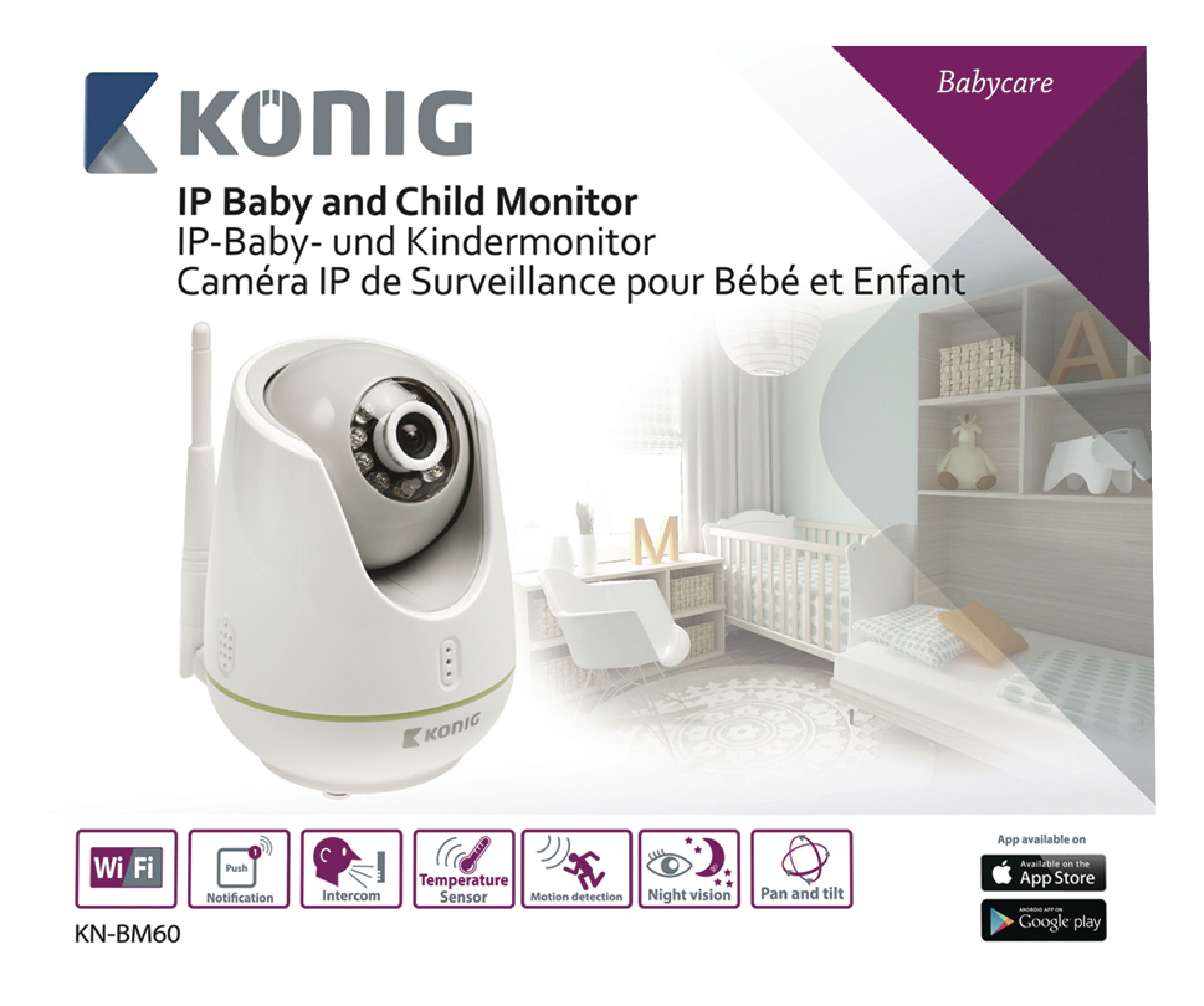 Next step baby monitors coupon
