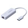 Hálózat USB-adapter Gigabit