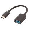 USB 3.0 Kábel USB-C Dugó - USB A Aljzat 0.15 m Fekete
